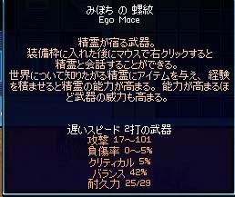 2006_07_10_02.jpg