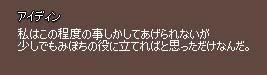 2006_07_11_003.jpg