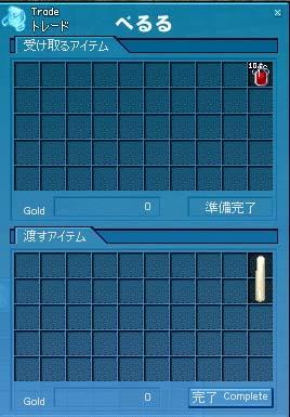 2006_07_13_005.jpg