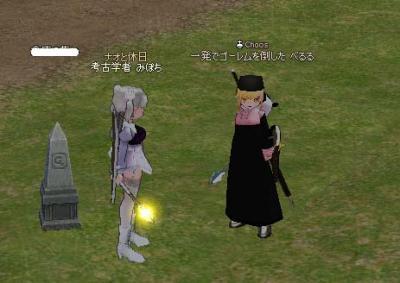 2006_07_13_006.jpg