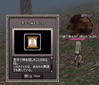 2006_07_19_004.jpg