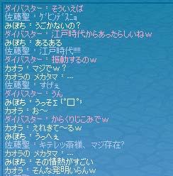 2006_07_20_003.jpg