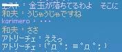 2006_07_28_009.jpg