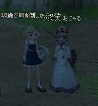 2006_07_30_007.jpg