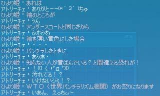 2006_07_30_010.jpg