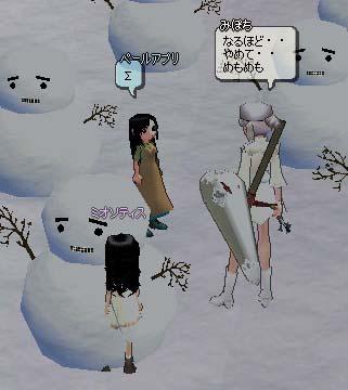 2006_08_02_002.jpg