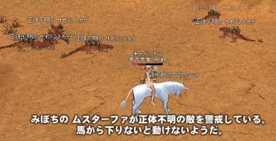 2006_08_02_003.jpg