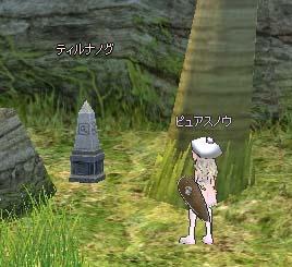 2006_08_03_003.jpg