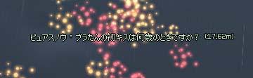 2006_08_09_004.jpg