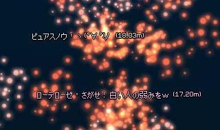 2006_08_09_005.jpg