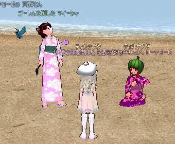 2006_08_09_006.jpg