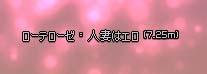 2006_08_09_01.jpg