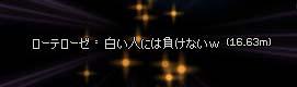 2006_08_09_011.jpg