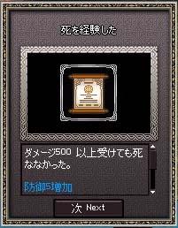 2006_08_10_001.jpg