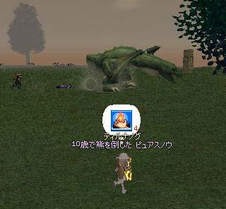 2006_08_10_003.jpg
