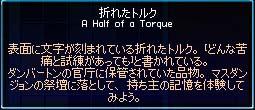 2006_08_12_004.jpg
