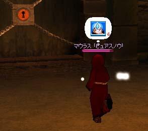 2006_08_12_006.jpg