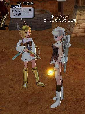 2006_08_12_010.jpg