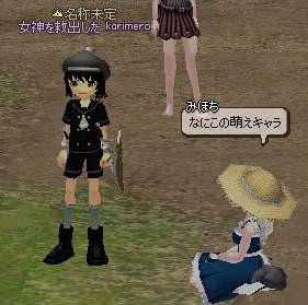 2006_08_15_002.jpg