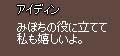 2006_08_17_009.jpg