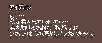 2006_08_17_012.jpg