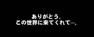 2006_08_17_013.jpg