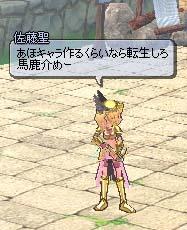 2006_08_22_006.jpg