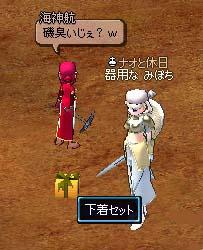 2006_08_24_002.jpg