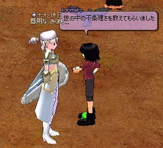 2006_08_24_005.jpg