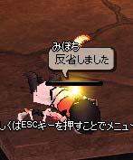 2006_08_28_004.jpg