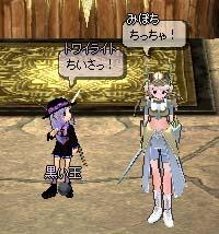 2006_08_29_005.jpg