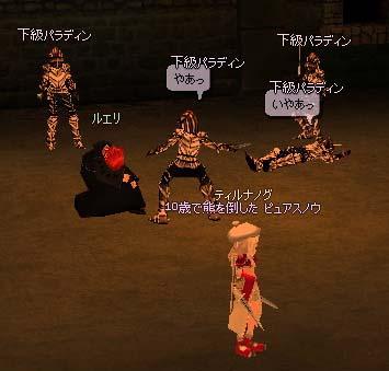 2006_08_31_001.jpg