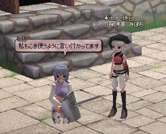 2006_08_31_003.jpg
