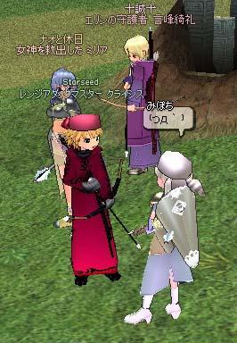 2006_09_01_007.jpg