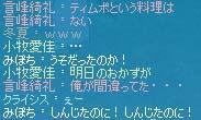 2006_09_01_008.jpg