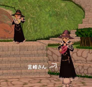 2006_09_03_01.jpg