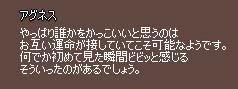 2006_09_04_002.jpg