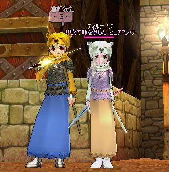 2006_09_06_001.jpg