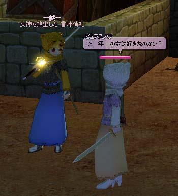 2006_09_06_003.jpg