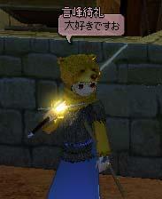 2006_09_06_005.jpg