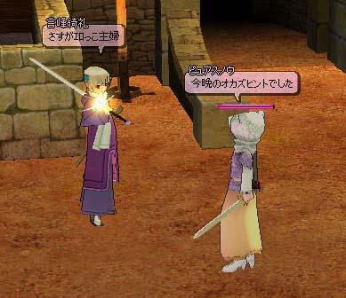 2006_09_06_006.jpg