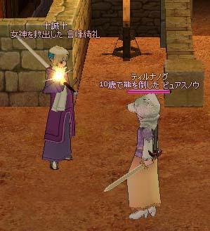 2006_09_06_009.jpg
