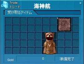 2006_09_09_002.jpg