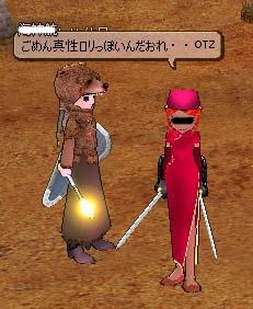 2006_09_09_004.jpg