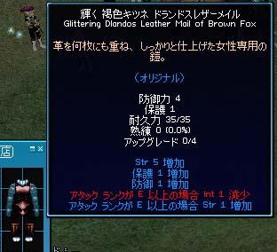 2006_09_11_001.jpg