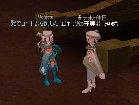 2006_09_11_006.jpg