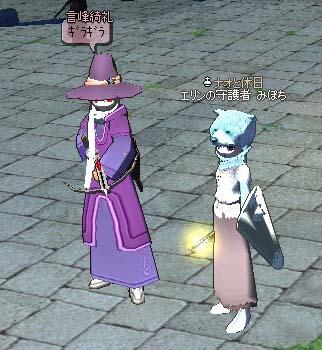 2006_09_12_001.jpg
