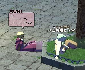2006_09_12_004.jpg