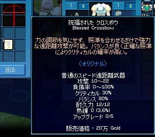 2006_09_17_001.jpg