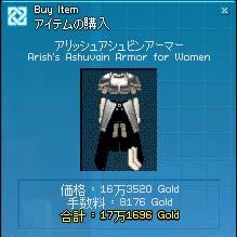 2006_09_17_004.jpg